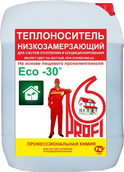 Низкозамерзающий теплоноситель «PROFI Eco-30».