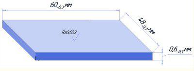 Ситалловая подложка СТ-50-1-1 0,6мм