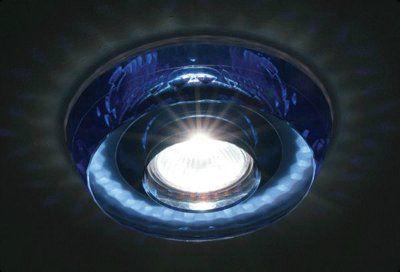 Встраиваемые светильники Donolux(Россия) DL014B