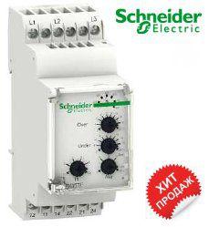 RM35TF30 - Мультифункциональное реле контроля фаз Schneider Electric Zelio Control