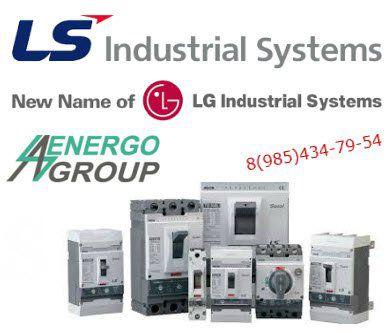 Автоматический выключатель LS 0102009600