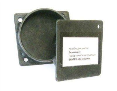 Короб емкость для припоя КСМ-50х10х75