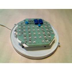 светодиодный модуль для светильников  ССП 3