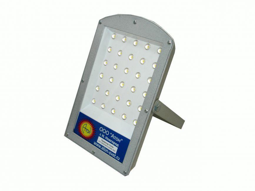 Прожектор светодиодный LuxON Turtle (Черепаха), 220v, IP65