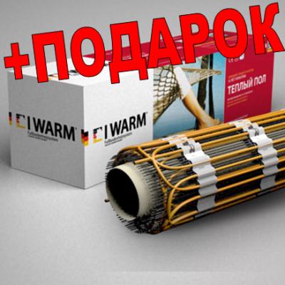 Теплый пол IWARM 220/150 IMHH-75-0,5