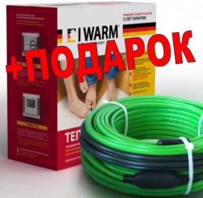 Теплый пол IWARM 220/18 ITLBE-130-8,0