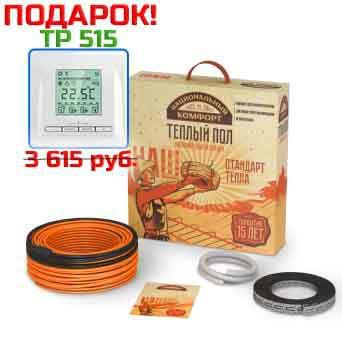 Теплый пол Национальный комфорт НК-250