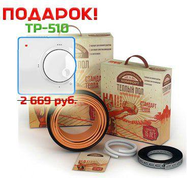 Теплый пол Национальный комфорт БНК-110 Вт