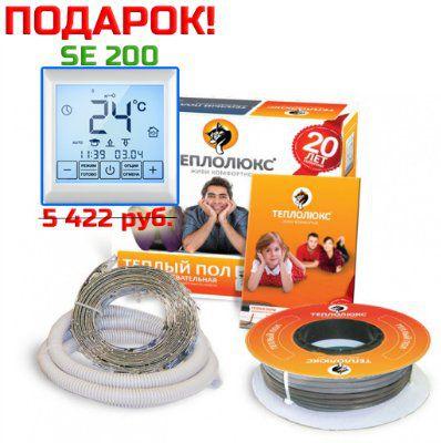 Теплый пол Теплолюкс Standart ТЛОЭ2-13-190