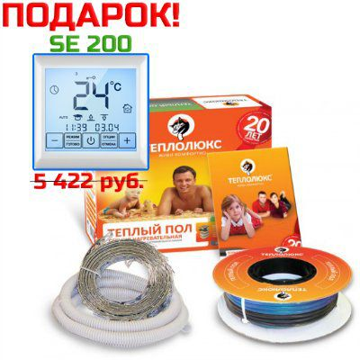 Тёплый пол Теплолюкс Elite 20ТЛБЭ2-127-2540