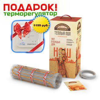 Теплый пол Национальный комфорт тНК-105-0,65 м/кв