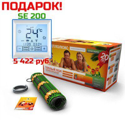 Теплый пол Теплолюкс tropix МНН-1010-7,50 м/кв