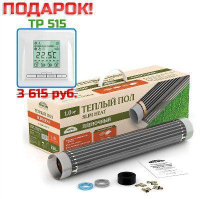 Инфракрасный пленочный теплый пол Slim Heat ПНК 1100-5,0