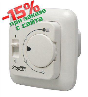 Терморегулятор Roomstat 140 белый