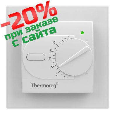 Терморегулятор Thermoreg TI-200 Design (Швеция)