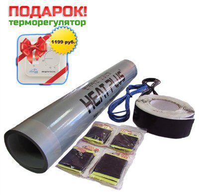 Комплект тёплого пола Heat Plus 50SP-440-2 м2 сплошной инфракрасный
