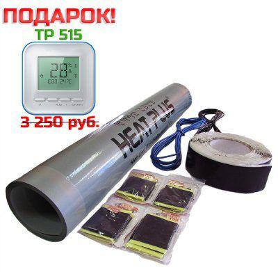 Комплект тёплого пола Heat Plus 100SP-1320-6 м2 карбоновый инфракрасный