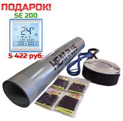 Комплект тёплого пола Heat Plus 100SP-1980-9 м2 карбоновый инфракрасный