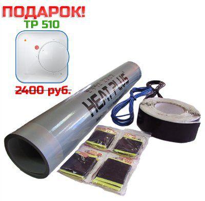 Комплект тёплого пола Heat Plus 100SP-880-4 м2 карбоновый инфракрасный