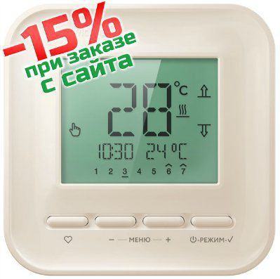 Терморегулятор для теплого пола ТР 520 кремовый