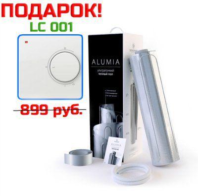Теплый пол Теплолюкс Alumia 300-2.0