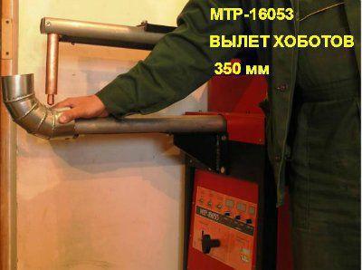 Машины контактной точечной сварки МТР-16053