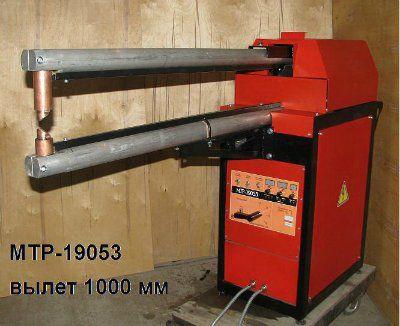 Машины контактной точечной сварки постоянного тока МТВР-17052