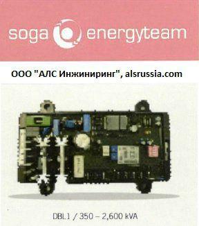 Автоматические регуляторы напряжения для генераторов Sincro. Артикул AVR DBL1