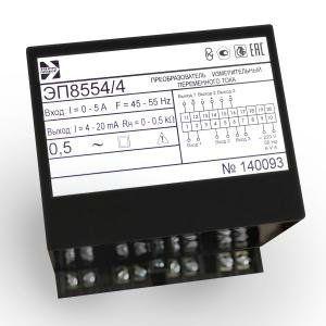 Преобразователь измерительный переменного тока ЭП8554 одноканальный