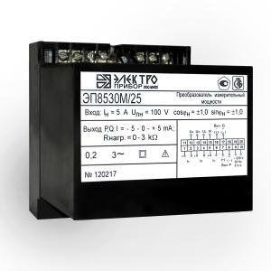 Преобразователь измерительный мощности ЭП8530М (3-х фазные, активной и реактивной переменного тока)