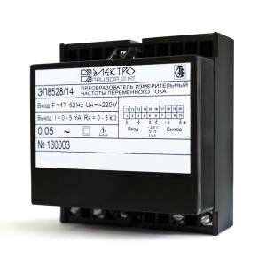 Преобразователь измерительный частоты переменного тока ЭП8528