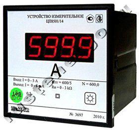 Вольтметр переменного тока ЦП8501