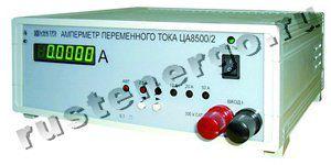 Ампермтер переменного тока ЦА8500/1