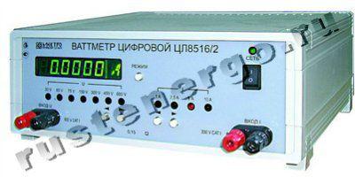 Ваттметр переменного тока ЦЛ8516/1