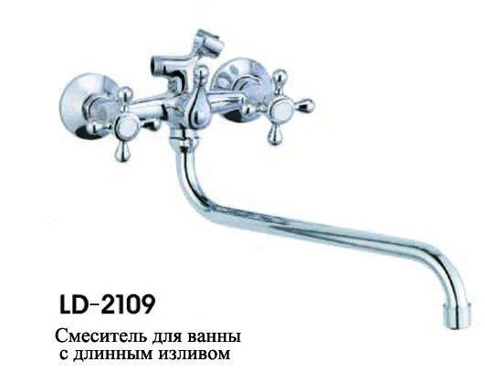Смеситель для ванны эконом с длинным изливом ручки крест Lemen LD2109