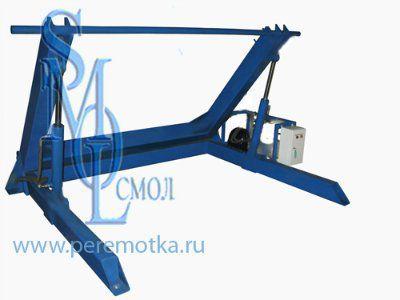 Стойка (устройство) для размотки кабеля СРКБ-25-7ПРГС. Устройство для размотки кабельных барабанов.