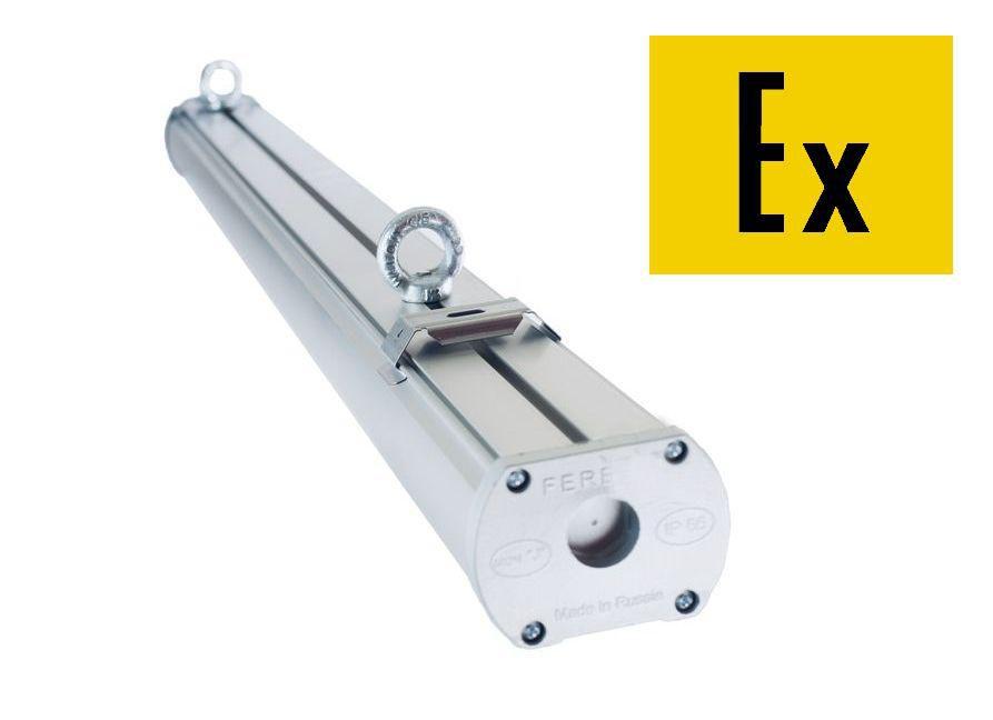 Взрывозащищенный светильник Ex-ДСО 01-45-50-Д