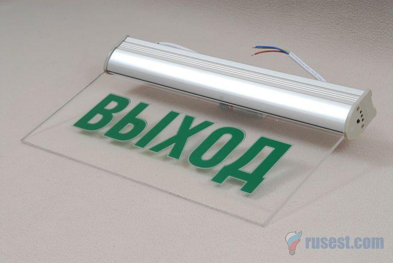 """Светодиодный аварийный светильник СДСО-089 """"ВЫХОД"""""""