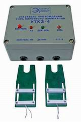 Указатель прохождения тока короткого замыкания   УТКЗ-4