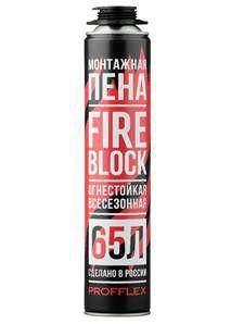 Пена монтажная огнестойкая PROFFLEX FIRESTOP FIRE BLOCK всесезонная