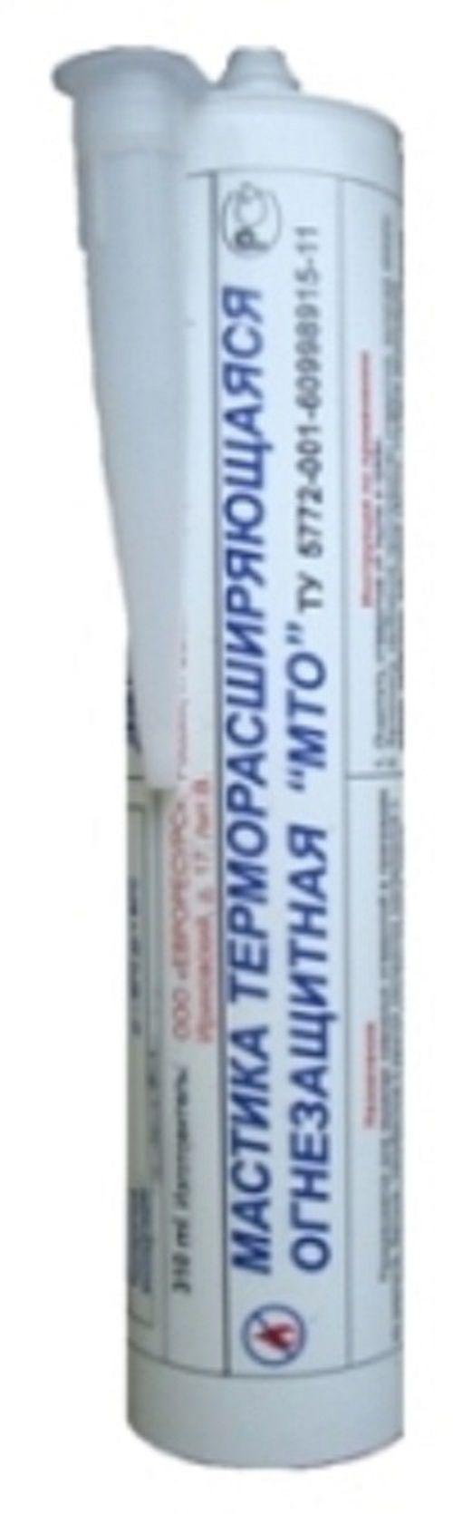 Мастика МТО терморасширяющаяся огнезащитная для кабельных проходок (310 мг)