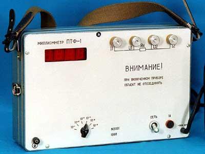 Цифровой миллиомметр ПТФ-1