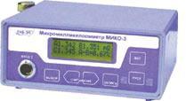 Портативные лаборатории измерения сопротивлений  МИКО-2.3