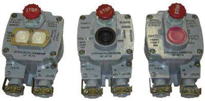 Посты взрывозащищенные кнопочные типа ПВК-1,2,3 , РВ ExdI,