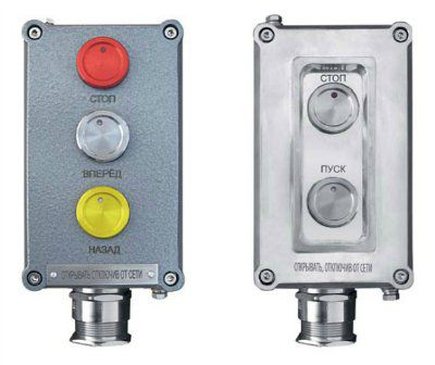 Посты взрывозащищенные кнопочные серии ПВК-ПК из алюминия или пластика с пьезокнопками, РО ExiaI, 0ExiaIICT6