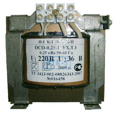Трансформатор ОСО-0,25; 0,4