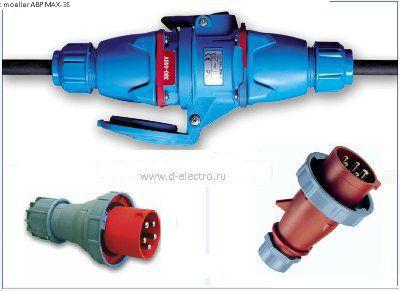 Вилка кабельная PCE023-6tt