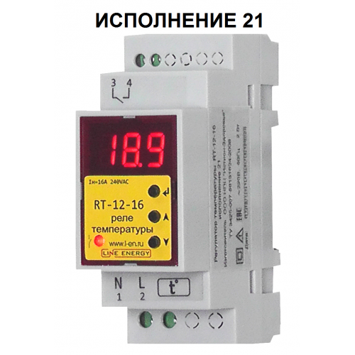 Реле температуры (термореле) RT-12-16 исп.21