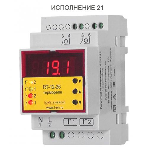 Реле температуры (термореле) RT-12-26 исп.21