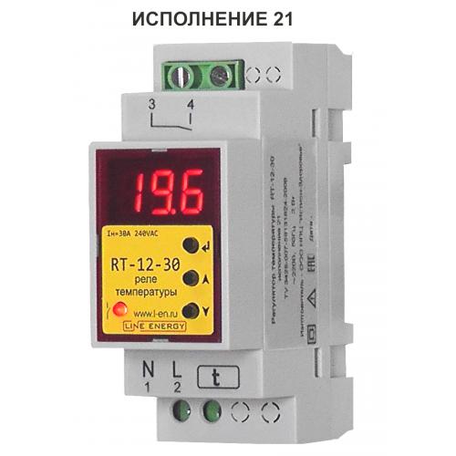 Реле температуры (термореле) RT-12-30 исп.21
